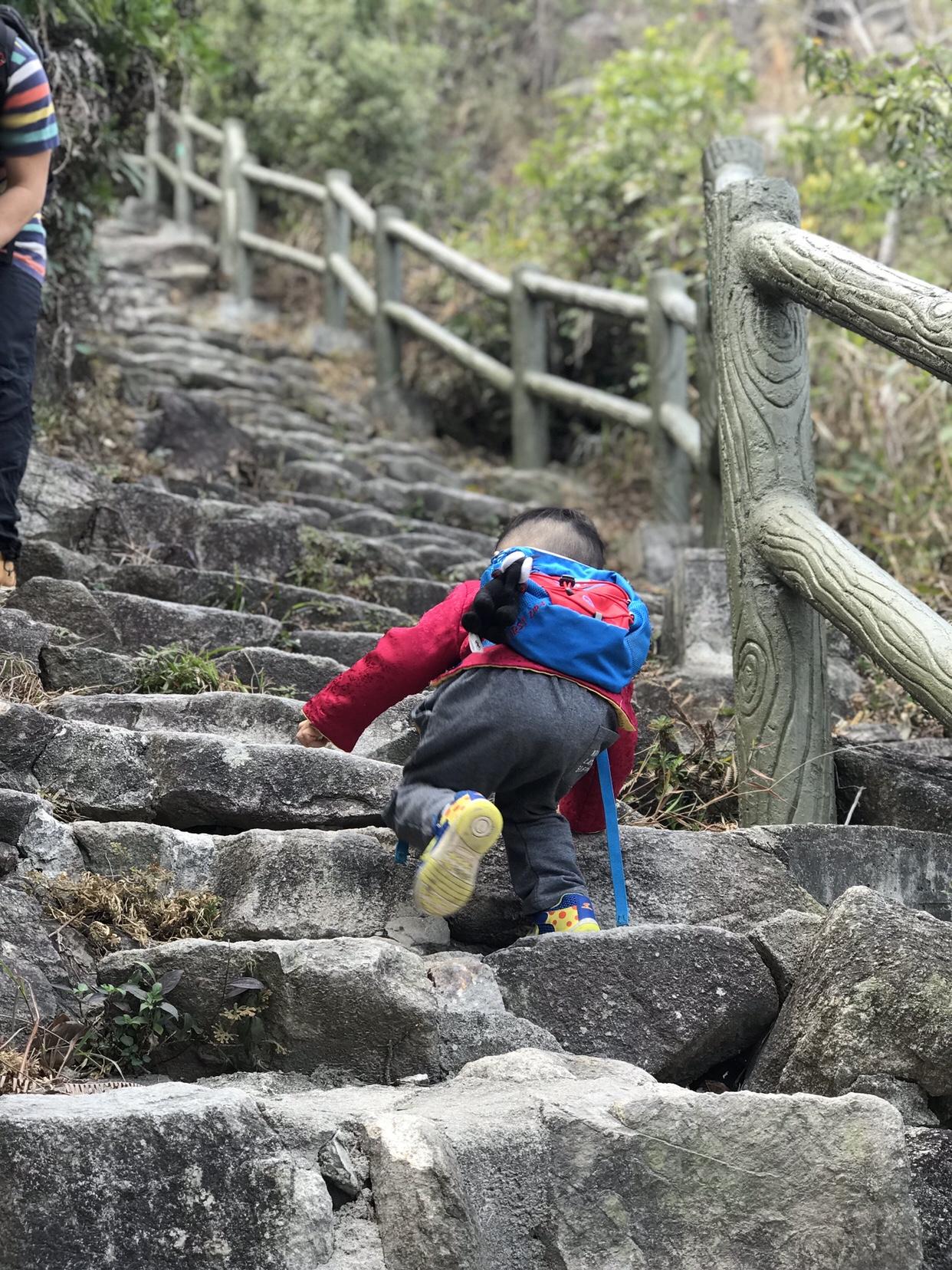 親子遠足徑
