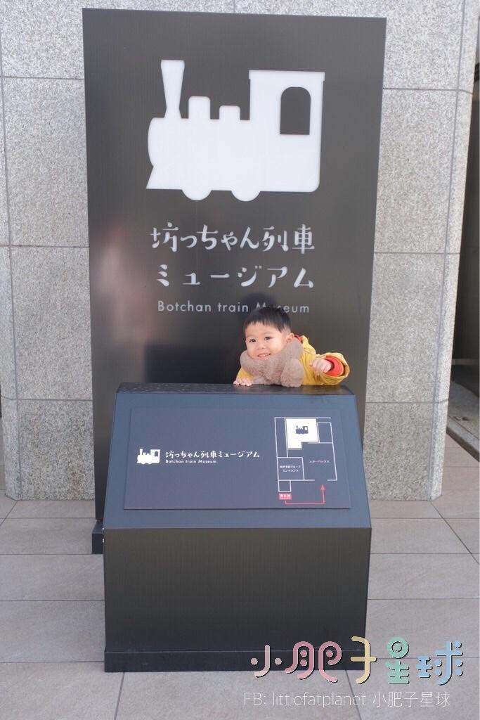 日本親子遊