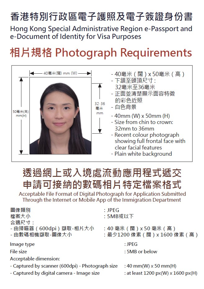 photorequirements1.jpg