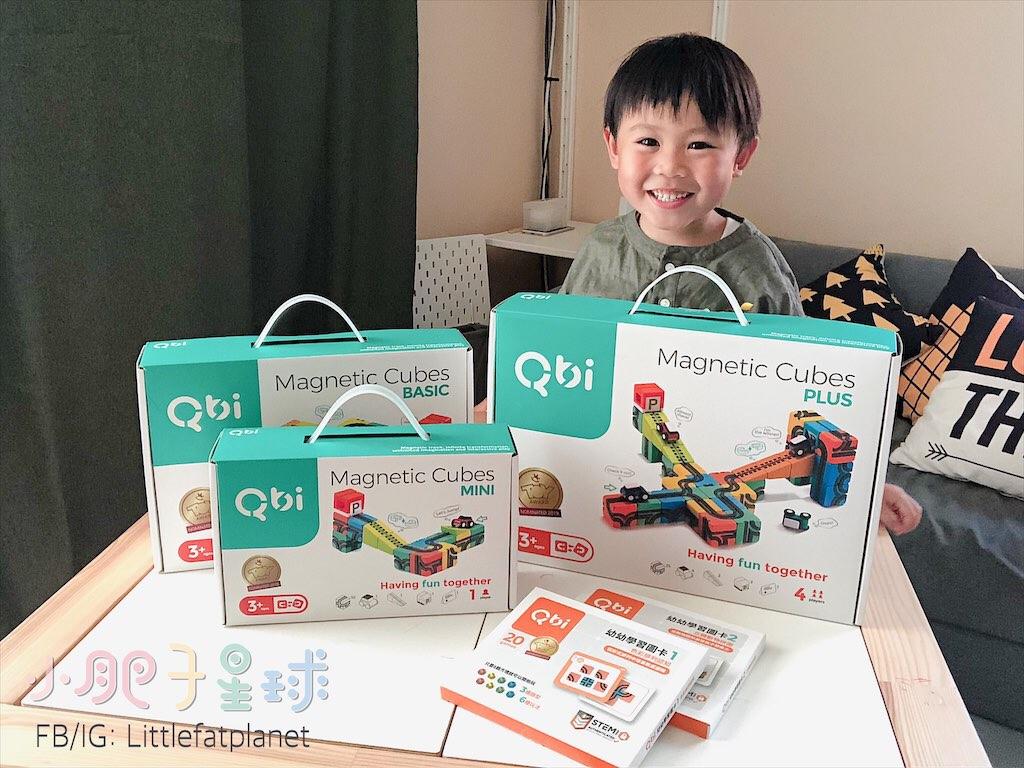 【開箱文】台灣製造//Qbi磁吸軌道玩具