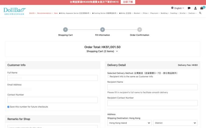 customer info.jpg